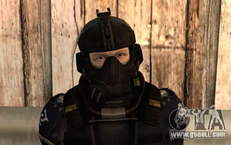 Crynet for GTA San Andreas third screenshot