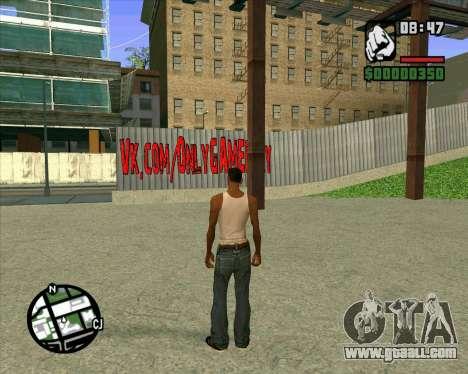 New HD Skate Park for GTA San Andreas second screenshot