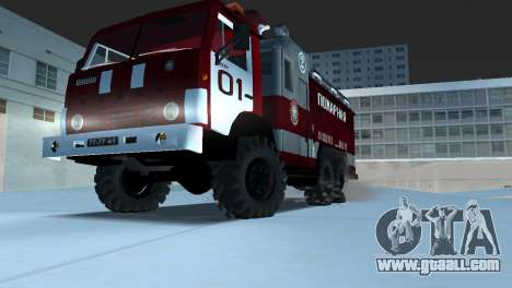 KAMAZ 43101 Firefighter for GTA Vice City right view