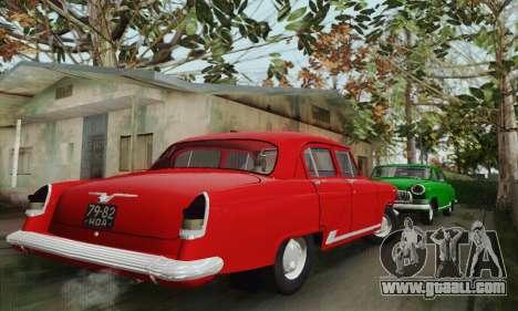 GAZ 21 Volga for GTA San Andreas back view