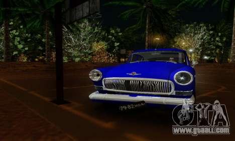 GAZ 21 Volga for GTA San Andreas right view