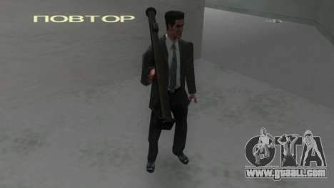 Bazooka from MoH: AA for GTA Vice City third screenshot