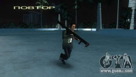 Bazooka from MoH: AA for GTA Vice City forth screenshot