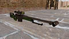 AW50F sniper rifle