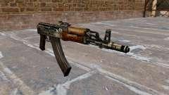 Automatic Khyber Pass AK Buttstock