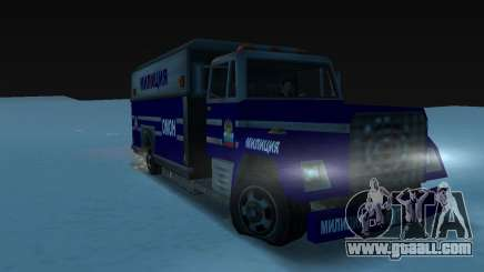 Enforcer with the texture of AUMONT for GTA Vice City