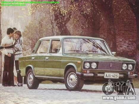 Boot screens Soviet Cars for GTA San Andreas second screenshot