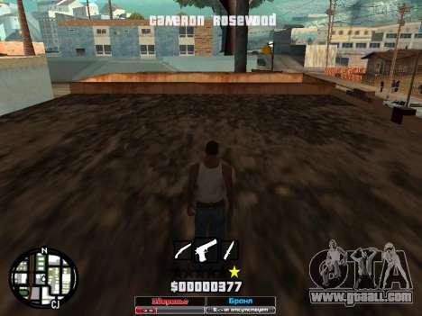Cleo Hud Cameron Rosewood for GTA San Andreas
