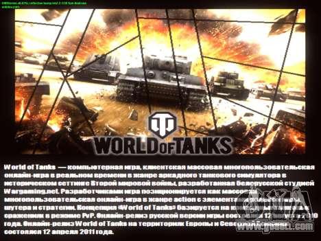 Boot screen World of Tanks for GTA San Andreas fifth screenshot
