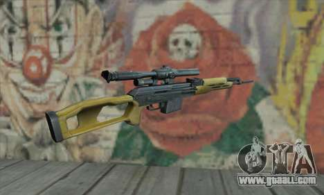 Sniper rifle for GTA San Andreas second screenshot