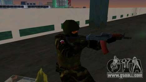Fighter Alfa Antiterror for GTA Vice City second screenshot