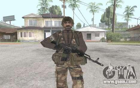 AK-101 for GTA San Andreas