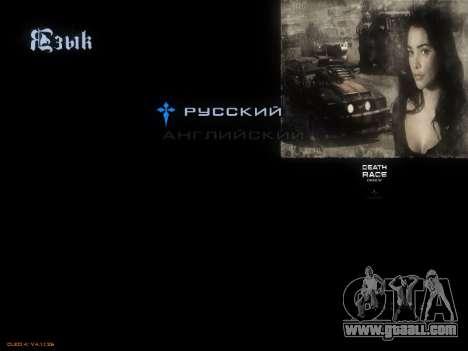 Menu Death Race for GTA San Andreas fifth screenshot