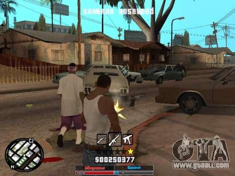 Cleo Hud Cameron Rosewood for GTA San Andreas third screenshot
