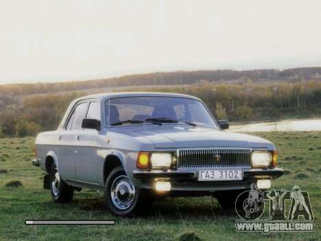 Boot screens Soviet Cars for GTA San Andreas forth screenshot