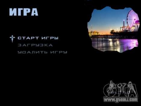 HQ Menu San Andreas for GTA San Andreas second screenshot