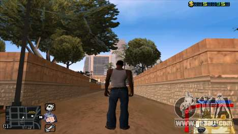 C-HUD Dog WOW for GTA San Andreas