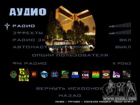 HQ Menu San Andreas for GTA San Andreas seventh screenshot