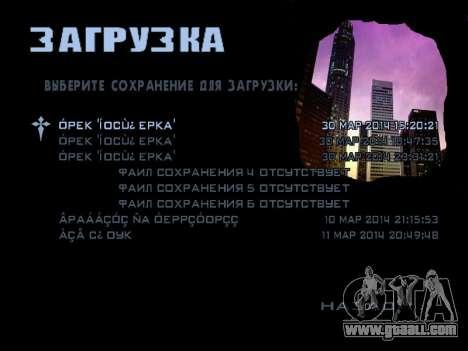 HQ Menu San Andreas for GTA San Andreas third screenshot