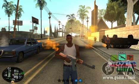 C-HUD Rainbow for GTA San Andreas second screenshot