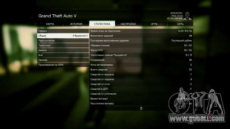 GTA 5 Save GTA 5 100% and 1 billion PS3 second screenshot