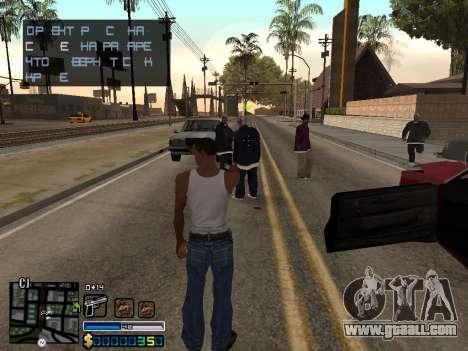 C-HUD By Stafford for GTA San Andreas second screenshot