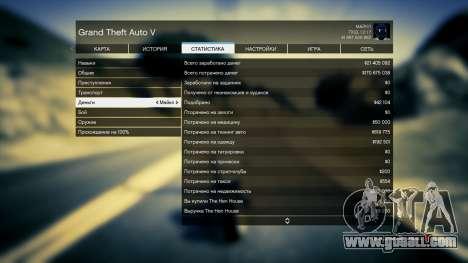 GTA 5 Save GTA 5 100% and 1 billion PS3 third screenshot