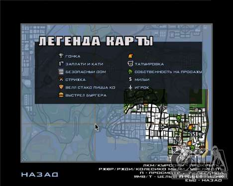 Icons radar of the mobile version of the game for GTA San Andreas second screenshot