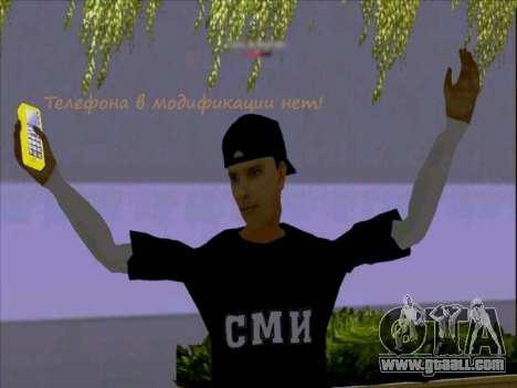 Skin media workers for GTA San Andreas third screenshot