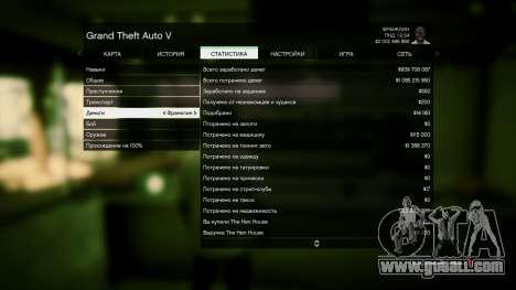 GTA 5 Save GTA 5 100% and 1 billion PS3 fourth screenshot
