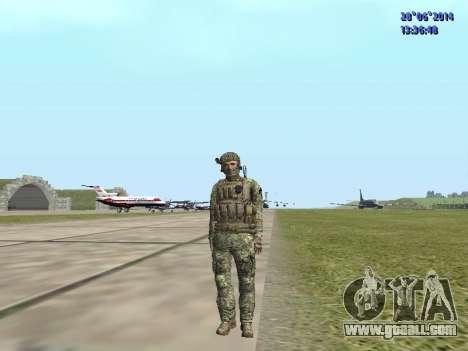 Alfa Antiterror for GTA San Andreas ninth screenshot
