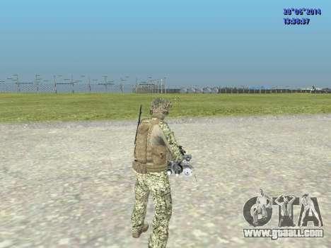 Alfa Antiterror for GTA San Andreas seventh screenshot