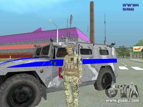 Alfa Antiterror for GTA San Andreas