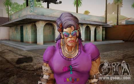 Grandma Flexington из Borderlands 2 for GTA San Andreas third screenshot