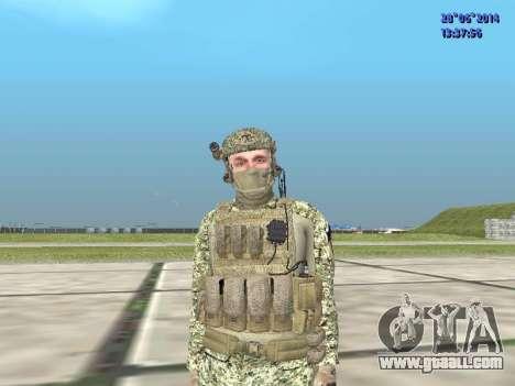 Alfa Antiterror for GTA San Andreas sixth screenshot