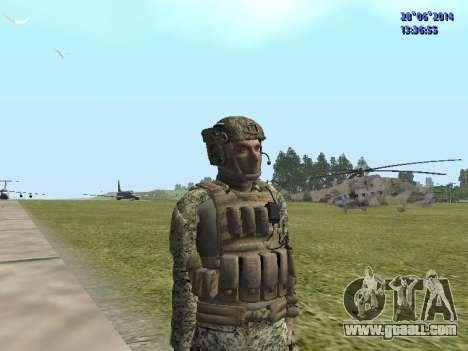 Alfa Antiterror for GTA San Andreas forth screenshot