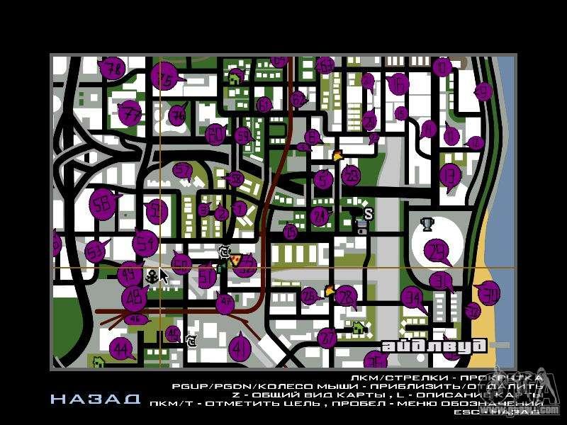Tags Map Mod v1.2 for GTA San Andreas