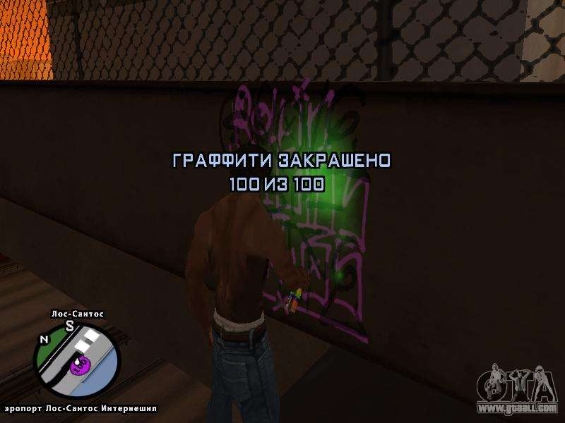 Tags Map Mod v1 2 for GTA San Andreas