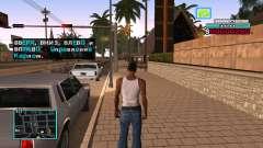 C-HUD Hast for GTA San Andreas