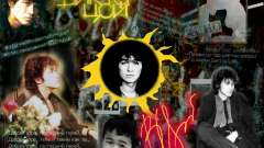 Viktor Tsoi - New boot screens