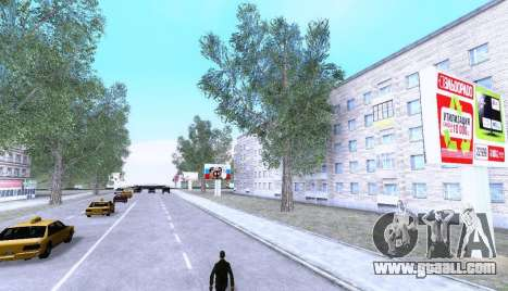 Russian Map 0.5 for GTA San Andreas third screenshot
