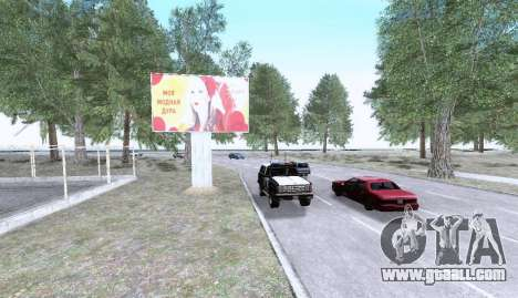 Russian Map 0.5 for GTA San Andreas sixth screenshot