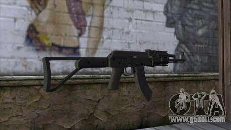 Assault Rifle from GTA 5 for GTA San Andreas second screenshot