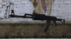 Assault Rifle from GTA 5 v2 for GTA San Andreas