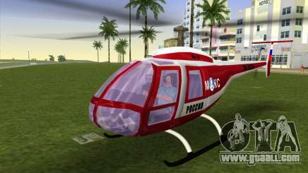 Mi-34 for GTA Vice City