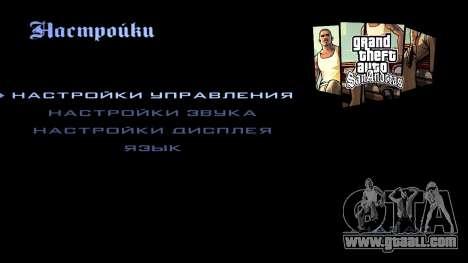 HD loading screen and menu for GTA San Andreas tenth screenshot