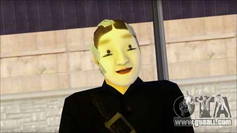 Rob v4 for GTA San Andreas third screenshot