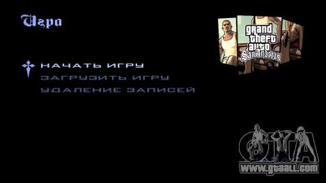HD loading screen and menu for GTA San Andreas eighth screenshot