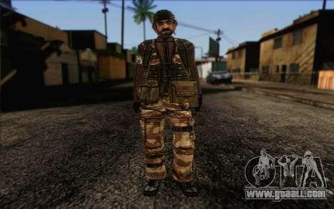 Soldiers MEK (Battlefield 2) Skin 4 for GTA San Andreas