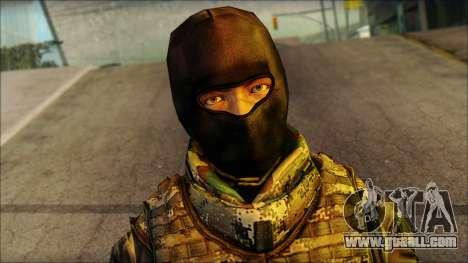 MG from PLA v2 for GTA San Andreas third screenshot